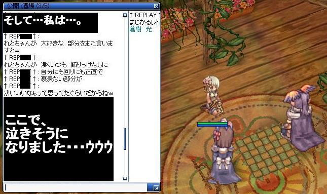 screenverdandi123.jpg