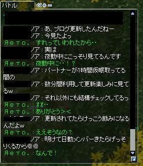 screenverdandi158.jpg