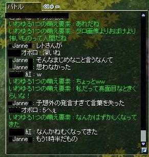 screenverdandi175_20100430113824.jpg