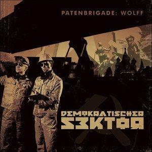 Patenbrigade_Wolff-Demokratischer_Sektor-2008.jpg