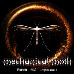 mechanical-moth-rebirth.jpg