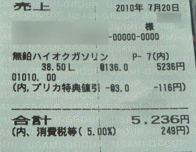 P1060792.jpg