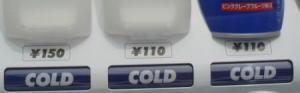 20050620-d.jpg