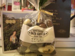 サザコーヒー豆チョコ2