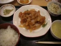 酢豚ー林記飯店