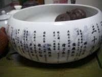 老師茶席-2