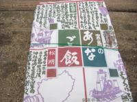 2009GW宮島3