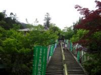 2009GW宮島8