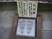 2009GW宮島15
