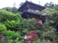 2009GW宮島7