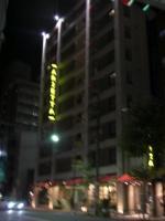 2009.7/19-39