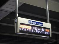 7/20tokyo-10