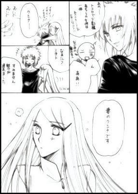 先生ぇ!? 秘密だって言ってるのにぃッ!! byカカシ(泣)