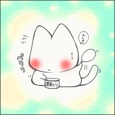 湿気MAX…   どうせぇっちゅーんじゃいッ!?(怒)