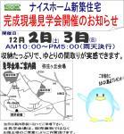 20061030180505.jpg