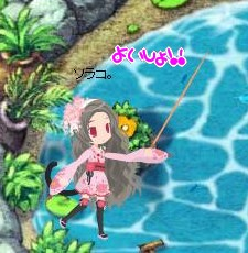 釣り釣り釣り