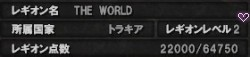 ☆⌒v⌒v⌒ヾ((`・∀・´)ノ