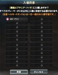 ソロで突撃(`・ω・´)
