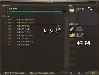 (`・ω・´)