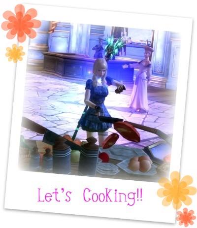 お料理~♪