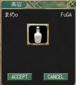 シャンプーします(o・v・o)