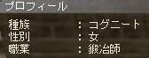 ・・・・・(´・ω・`)