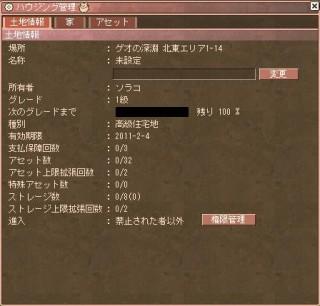 おぉ??(・ω・ノ)ノ