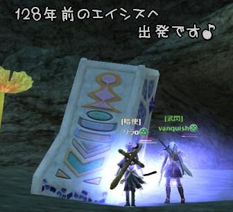 出発(((((((((((っ・ω・)っ