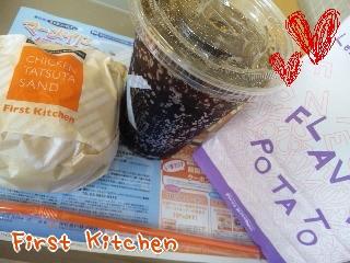 ♪First Kitchen♪