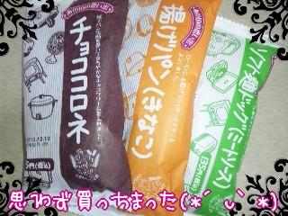 懐かしい味(*・ω・*)