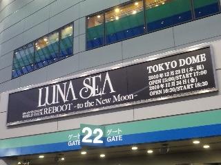 東京ドームに行ってきました♪
