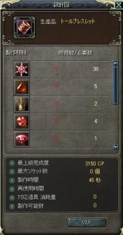 新しい設計図(o・ω・o)