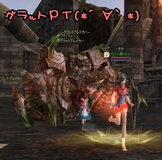 blog_rohan059.jpg
