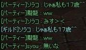 ごばく(´ω`)