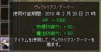 じゃぁ?んっヽ(´∀`)ノ