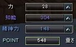 (〃ω〃)
