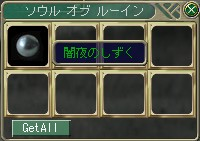 おおおおお!!( ; ロ)゚ ゚