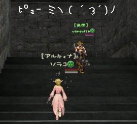 ε=ε=ε= ヘ( `Д´)ノ