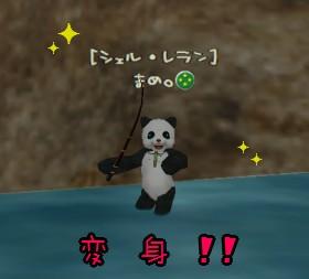 変身ッッ!!(`OωO´)