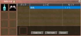 こんなカンジ(`・ω・´)