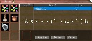 (大)にしてみたよヽ(〃∀〃)ノ