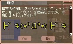 ¤É¤¤É¤¡£¡£¡£