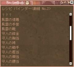 ヽ(・∀・)ノ ワチョーイ♪
