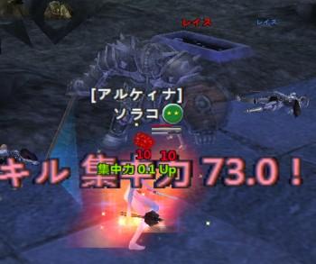 (`・ω・´)bb