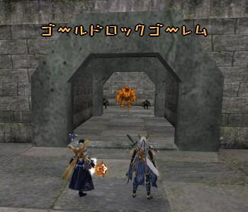 ?(・ω・ノ)ノ!