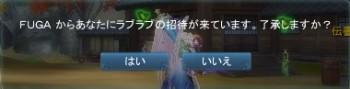 ?(*゚ェ゚*)
