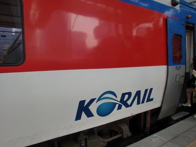 *韓国の鉄道*