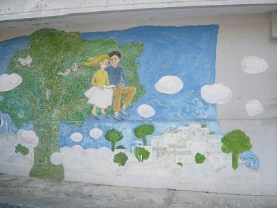 *立ち止まっちゃう~お家の壁画*
