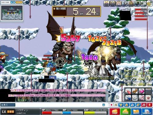 366_convert_20080819013709.jpg