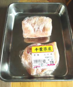冷凍ワザ1